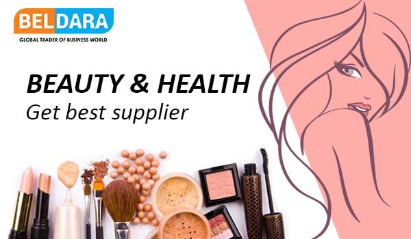 Beauty Salon Equipment Suppliers at Best Price | Beldara.com