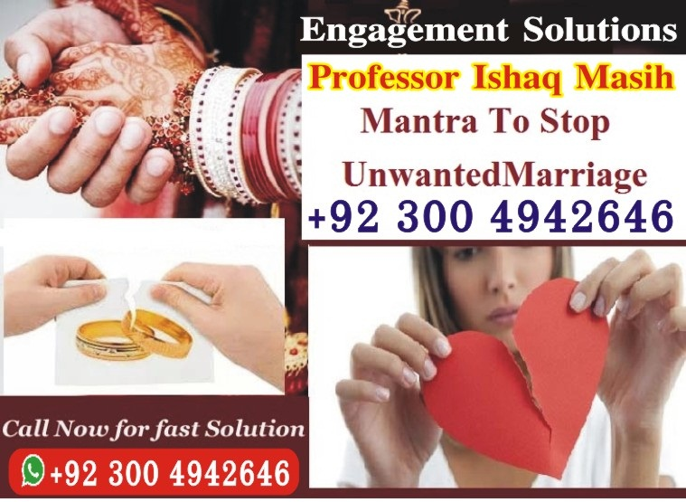 Love marriage, Marriage problem