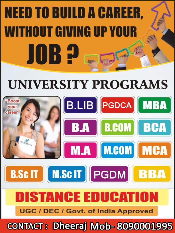 Get Distance Education from the Best Distance Learning Institute