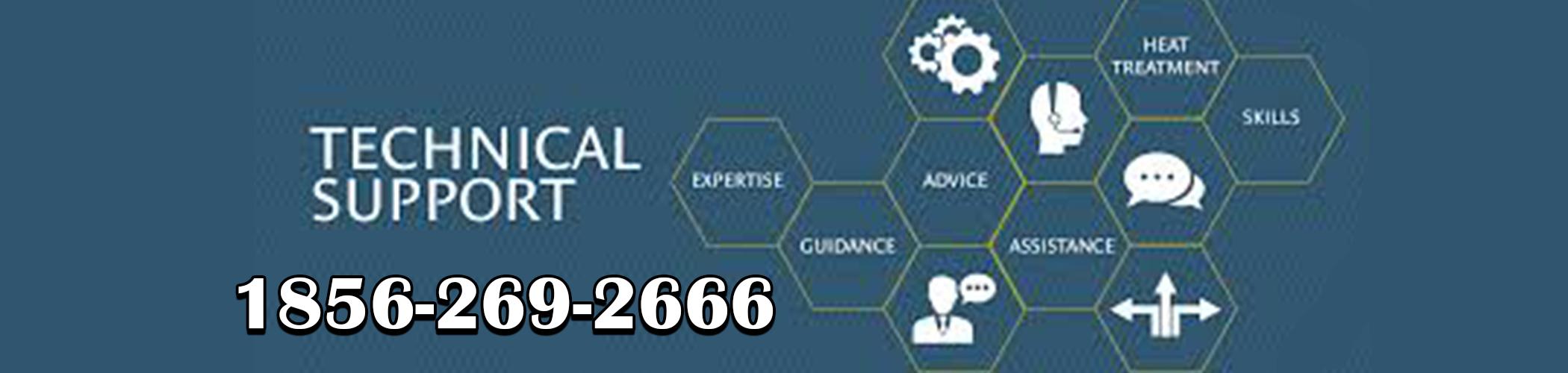 quicken-tech-supoort-1-856-269-2666